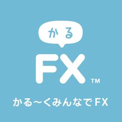 かるFX(iOS/Android)
