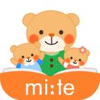 ミーテ -絵本読み聞かせ記録アプリ-(iOS/Android)