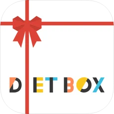 DIETBOX(iOS/Android)