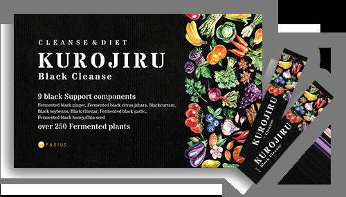 KUROJIRU(黒汁)