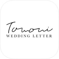 Tomoni WEDDING LETTER(iOS/Android)